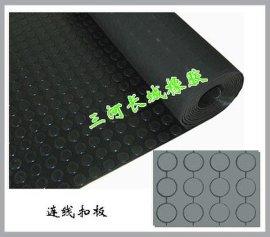 河北省三河市长城橡胶厂家直销高质量圆扣