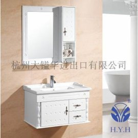 2014款新品现代简约PVC浴室柜组合