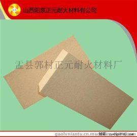 厂家直销 山西阳泉优质 标准保温砖硅藻土保温砖高级耐火材料