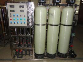 贵州纯水设备,贵州反渗透净化水装置