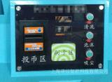 LS700型自动洗车机,售水机用  接收器,  器