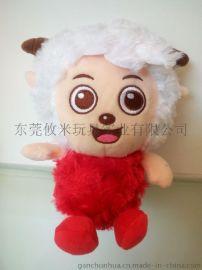 毛绒羊 生肖羊 羊年吉祥物 发洋财 羊挂件 毛绒玩具羊 可定制logo