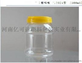 塑料瓶厂家定制生产 糖果瓶 杂粮瓶 C10024(2500ml)