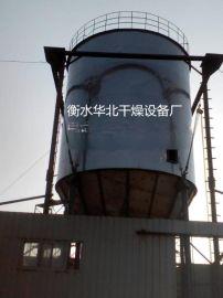 D酸废液专用烘干机-喷雾干燥机