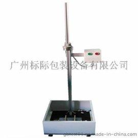 广州标际GB-LQ落球试验仪 冲击试验机