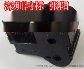 M-100(PP-1080RE)标牌打印机色带PP-RC3BKF