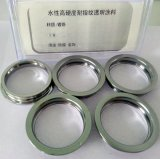 高硬度防鏽耐指紋透明水性塗料