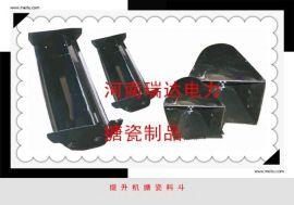 河南搪瓷制品,输送机搪瓷磷板,提升机搪瓷料斗