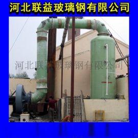2吨锅炉脱硫塔品牌保证 量大从优