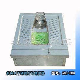 安邦傑現貨供應廁所打包機打包式蹲便器/免沖水防臭型蹲便器