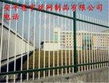 公路护栏网铁路护栏网,勾花网防护围栏网
