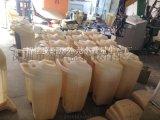 江蘇某公司醫療器械外殼低壓灌注批量生產
