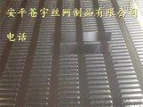 冲孔板网数控冲孔网