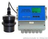 GE-1203超声波液位计30米40米50米大量程