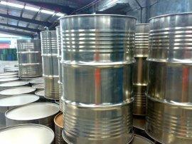 增塑剂乳化剂原料仲辛醇