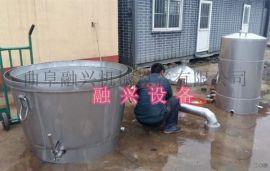 304不锈钢  酿 设备 酿 甄锅冷 器