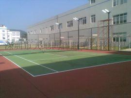 高亮度LED网球场照明灯