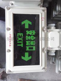 赛恩电气BAYD81防爆安全出口灯特点