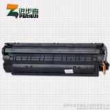 进步者PZ-85A 兼容HP CE285A 85A 硒鼓 适用惠普Laserjet P1102/1132/1212打印机