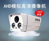 如特RT-6113W2-HD模拟高清(AHD)监控摄像机
