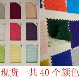HS3365# 克重160 32s超薄纯棉罗纹面料针织裙装面料