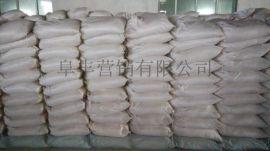 供应--阜丰--工业级--黄原胶