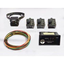 产量高的故障指示器供货商带485通讯接口开关量输出EKL5