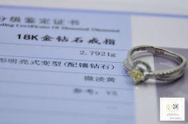 定制设计0.3克拉钻石戒指首饰