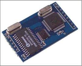 伟林科M1-600T嵌入式联网模块串口转网络串口服务器