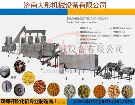 玉米膨化食品机械、膨化玉米食品生产线