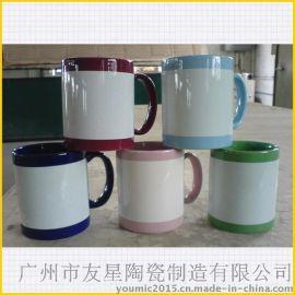 厂家**热**全彩涂层杯 色釉涂层马克杯 可定制照片 热转印专用