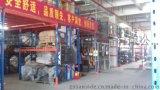 鞋材货架,鞋厂仓储货架,鞋业仓库货架,阁楼货架