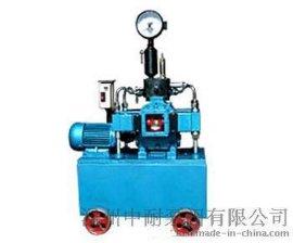 4DZY型电动管道试压泵