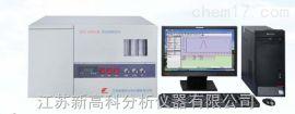 高科ZDS-2000A紫外荧光**测定仪