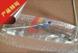 LA-3KW碘鎵燈 曬版機燈管