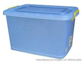 塑料收纳箱模具,整理箱模具 浙江塑料收纳箱模具市场
