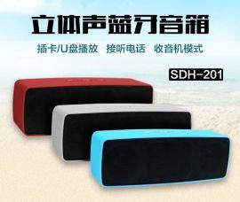 无线SDH蓝牙小音箱迷你通话手机音响插卡FM 礼品蓝牙音响厂家批发