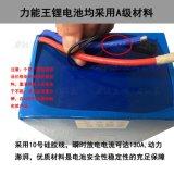 12V40AH磷酸铁锂电池 钓鱼氙气灯 背机电源 照明led灯