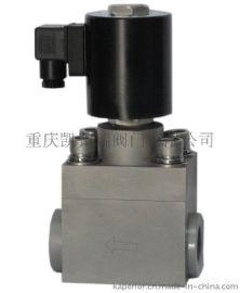 厂家  DN1-300不锈钢专利技术高压电磁阀
