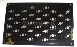 pcb电路板专业 打样 批量 生产