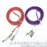高档TPE材质光纤发光数据线安卓数据线通用