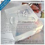 透明皁基及白色皁基是卓野皁基中的兩種,採用純天然植物油脂進行皂化
