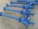 振泰ASB-100型搪玻璃水喷射真空泵