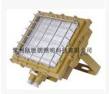 LED防爆免維護投光燈/泛光燈BRE8669 方形油站燈 80/100/120/150W