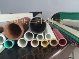 FRP 拉挤玻璃纤维管