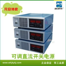 1500W工控电源足功率开关电源125V10A可调直流开关电源 元旦促销
