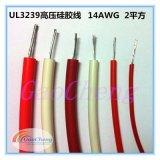 UL3239矽膠線14AWG3KV6KV10KV20KV30KV40KV高壓矽膠線