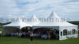 厂家定制大型户外铝合金篷房 婚礼婚庆展销会展仓储车展帐篷