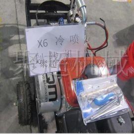 **担架式推车式高压机  清洗消毒壶洗车壶  单相220V电动喷雾器