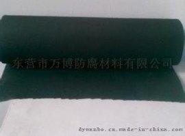 GH4型 环氧煤沥青冷缠带 山东生产 管道防腐用 防腐胶带